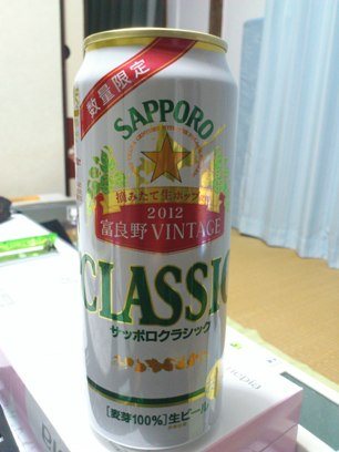 2012Classic.JPG