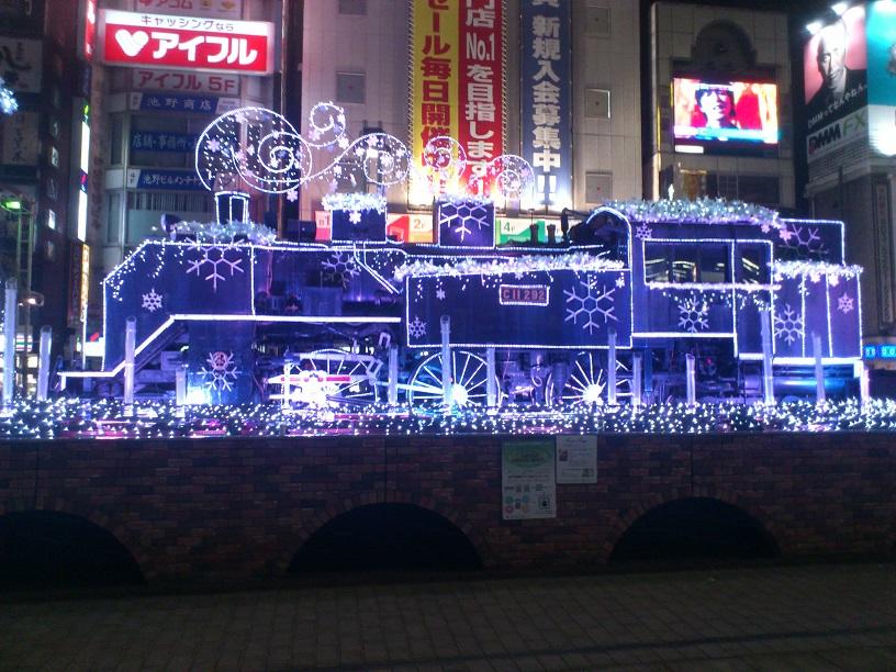 20140104新橋.JPG